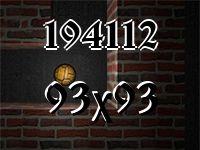 Лабиринт №194112