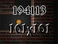 Лабиринт №194113