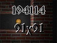 Лабиринт №194114