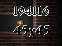 Лабиринт №194116