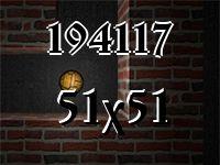 Лабиринт №194117