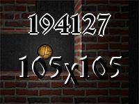 Лабиринт №194127