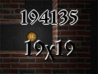Лабиринт №194135