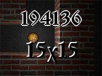 Лабиринт №194136