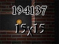 Лабиринт №194137