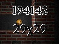 Лабиринт №194142