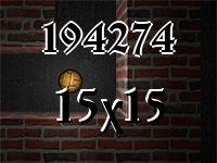 Лабиринт №194274