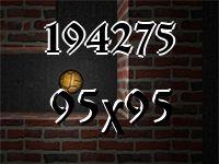 Лабиринт №194275