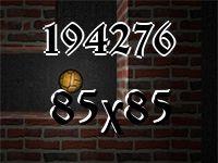 Лабиринт №194276