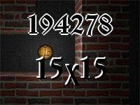 Лабиринт №194278