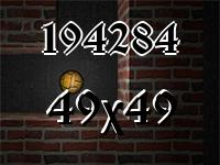 Лабиринт №194284