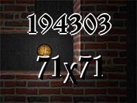 Лабиринт №194303