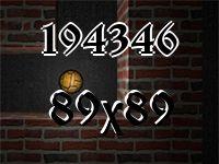 Лабиринт №194346