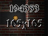 Лабиринт №194353