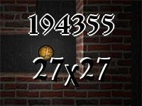 Лабиринт №194355
