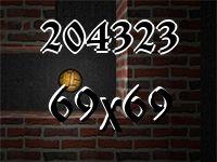 Лабиринт №204323