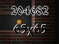 Лабиринт №204682