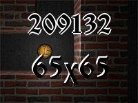 Лабиринт №209132
