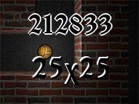 Лабиринт №212833