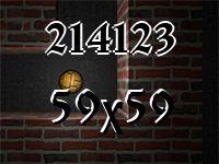 Лабиринт №214123