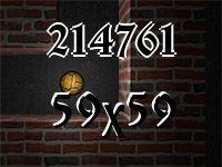 Лабиринт №214761