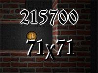 Лабиринт №215700