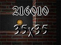 Лабиринт №216010