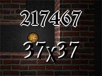Лабиринт №217467