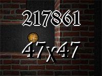 Лабиринт №217861