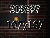 Лабиринт №218297
