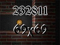 Лабиринт №232811