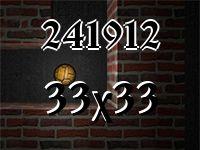 Лабиринт №241912
