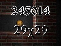 Лабиринт №245014
