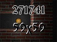 Лабиринт №271741