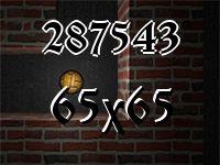 Лабиринт №287543
