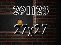 Лабиринт №291123