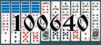 Пасьянс №100640