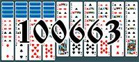 Пасьянс №100663