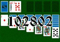 Пасьянс №102802