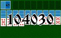 Пасьянс №104030