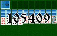 Пасьянс №105409