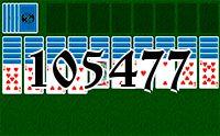 Пасьянс №105477
