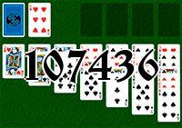 Пасьянс №107436