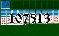 Пасьянс №107513