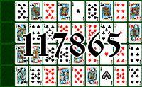 инн красноярское отделение n 8646 пао сбербанк