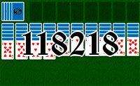 Пасьянс №118218