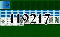 Пасьянс №119217