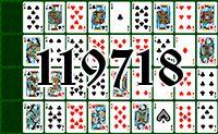 Пасьянс №119718