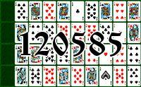 Пасьянс №120585