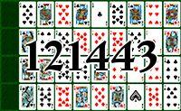Пасьянс №121443